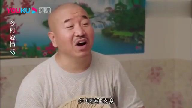 乡村爱情:刘能的英文名,一个比一个逗,老伴:你叫逞能,挺好!