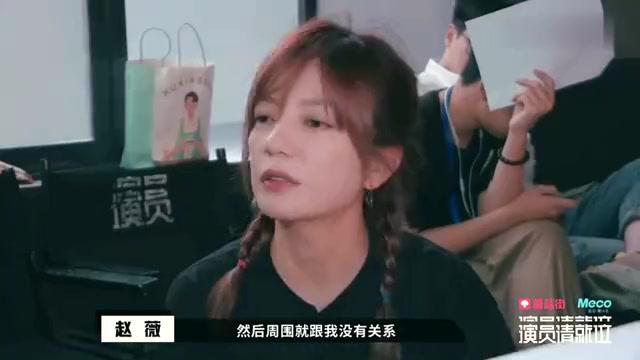 演员请就位:赵薇真是太调皮了,导戏还不忘耍宝表演吃零食绝技!