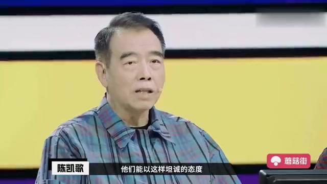 演员请就位:陈凯歌爱护自己的演员,当场反驳郭敬明的批评!
