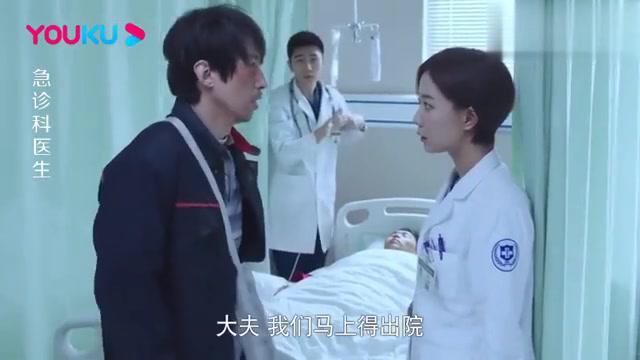 家属在医院闹事,不料女医生跆拳道是黑带,把家属收拾的服服帖帖