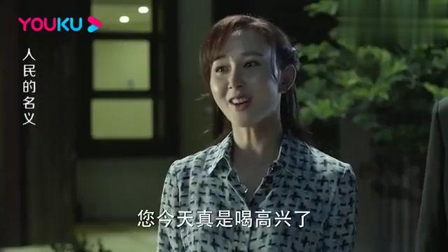 陈清泉暗示高小琴:我也想学外语,高小琴的眼神立马变了!