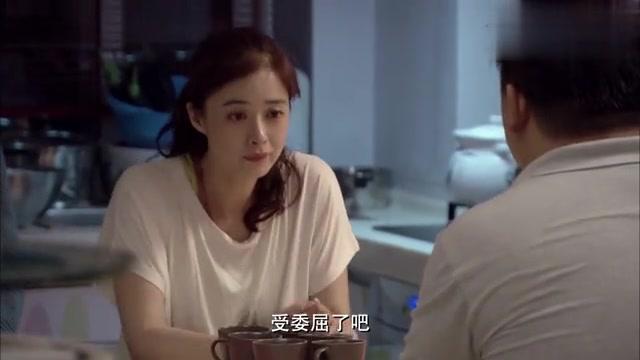 王媛给胖子讲故事,对方默默倾听,不料故事的主人公讲的就是自己