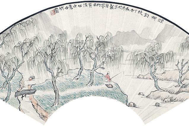 李卡国画里的 名园依绿水,野竹上青霄