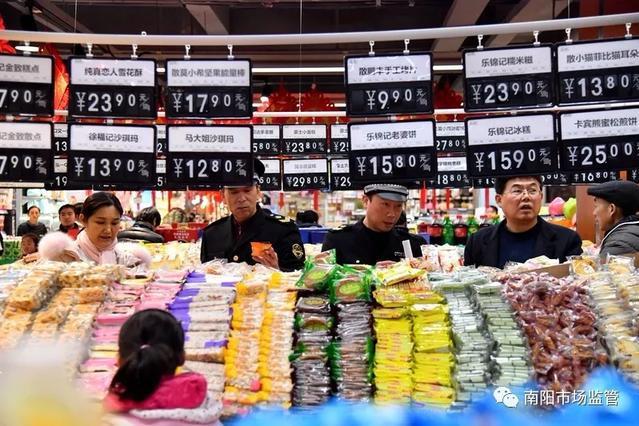南阳市市场监管局开展春节市场专项整治行动