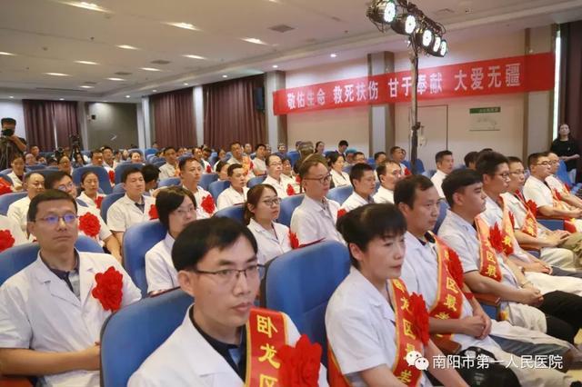 卧龙区医师节表彰大会暨文艺汇演在南阳市第一人民医院圆满举行