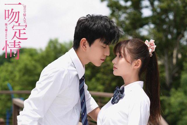 林允首次出演漫改偶像电影,《一吻定情》究竟有何看点?