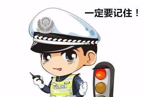 """晋城交警约谈富士康,打造""""零酒驾""""企业!"""