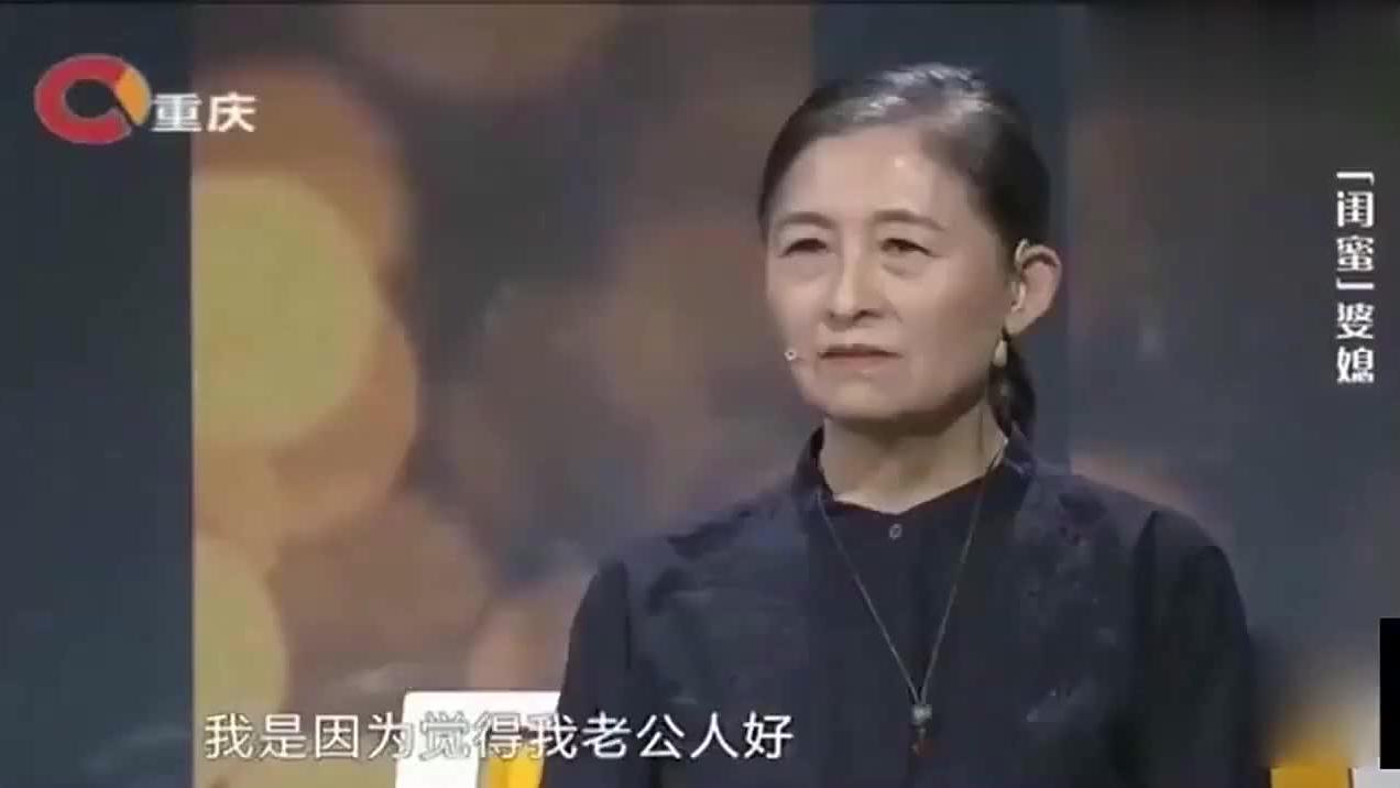 婆婆登台大呼儿媳就为拿北京户口,涂磊怒怼:你家房子有多大