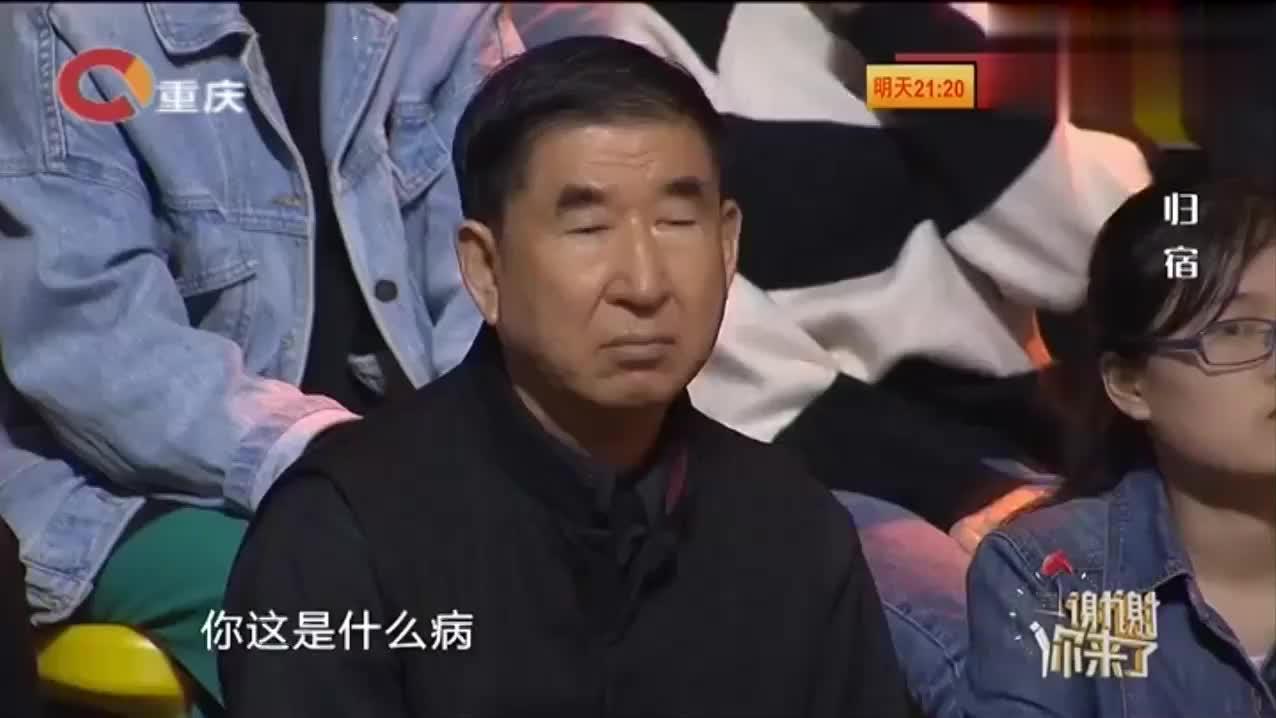 岳父得知女婿是残障人士,亲自打电话慰问,涂磊:这岳父挺聪明啊