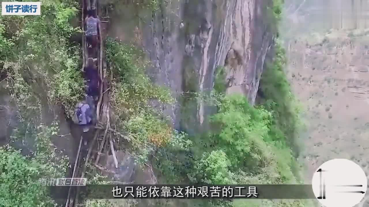 曾备受外界关注的悬崖村,获6亿资助却只把滕梯变铁梯,钱花哪了?