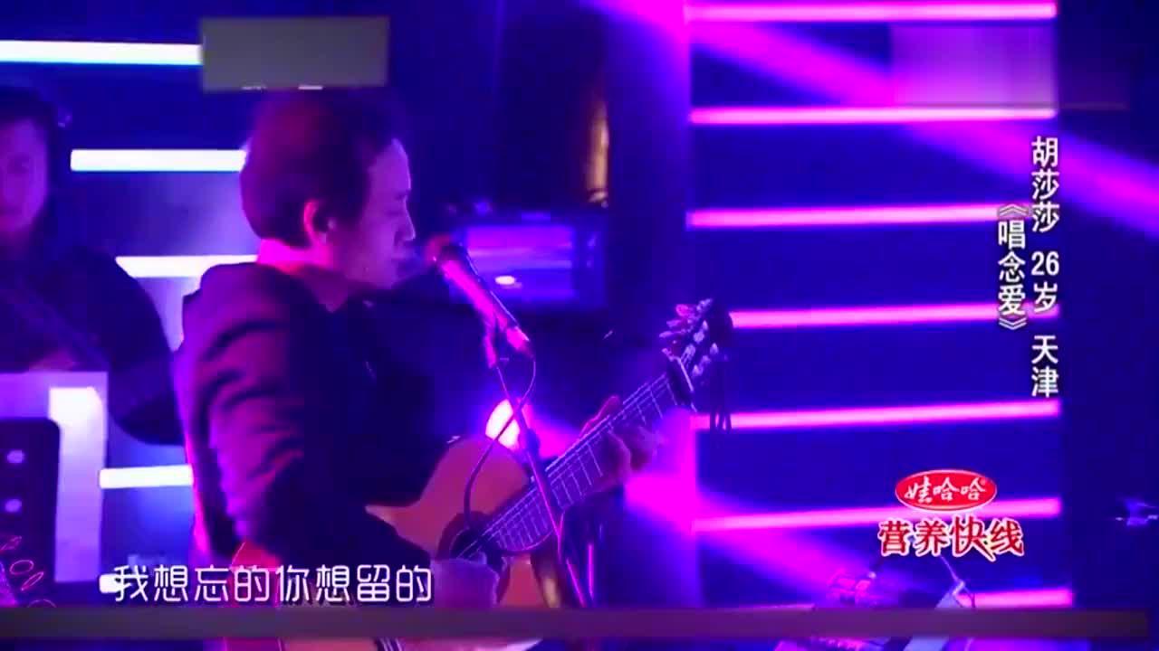 中国好歌曲:爵士结合戏曲?美女现场唱起戏,杨坤等不及推杆!