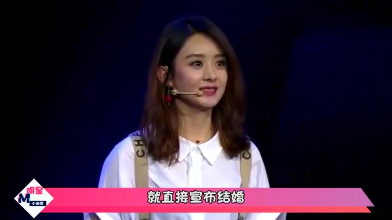 冯绍峰被造谣离婚,原因是跟儿子血型对不上,二人现身公布真相