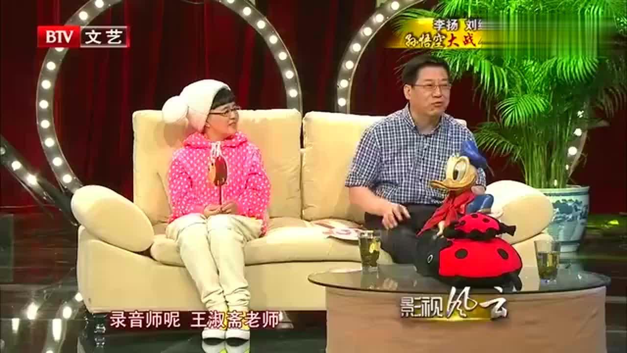 """李扬为了艺术""""献身"""",为唐老鸭配音时,""""忍气吞声""""做新人!"""