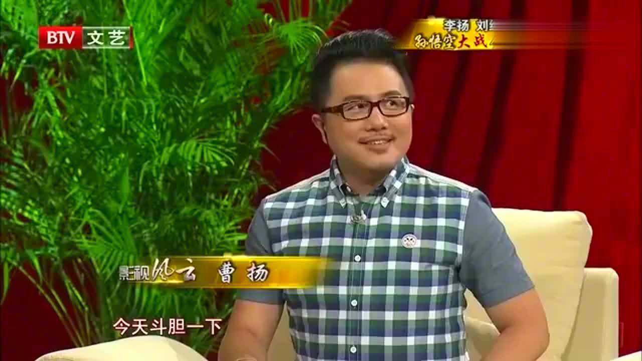 """李扬为配好""""孙悟空"""",专门去动物园看猴子,揣摩猴子的习性!"""