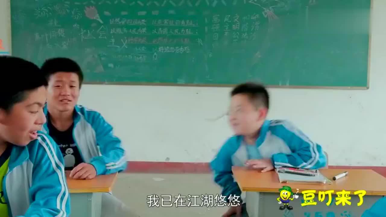学校放假,没想学生却用歌曲表达心情,一首比一首应景