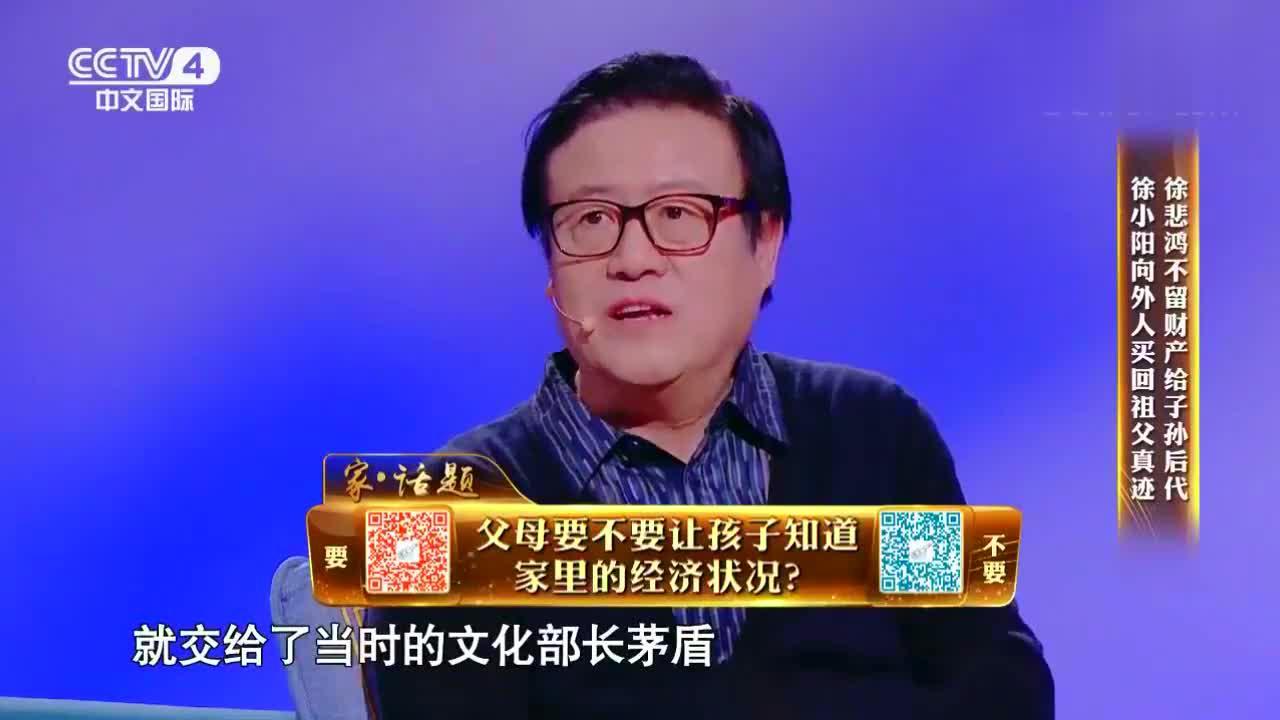 徐悲鸿不留任何财产给后代徐小阳讲述祖父的贡献,太让人钦佩了