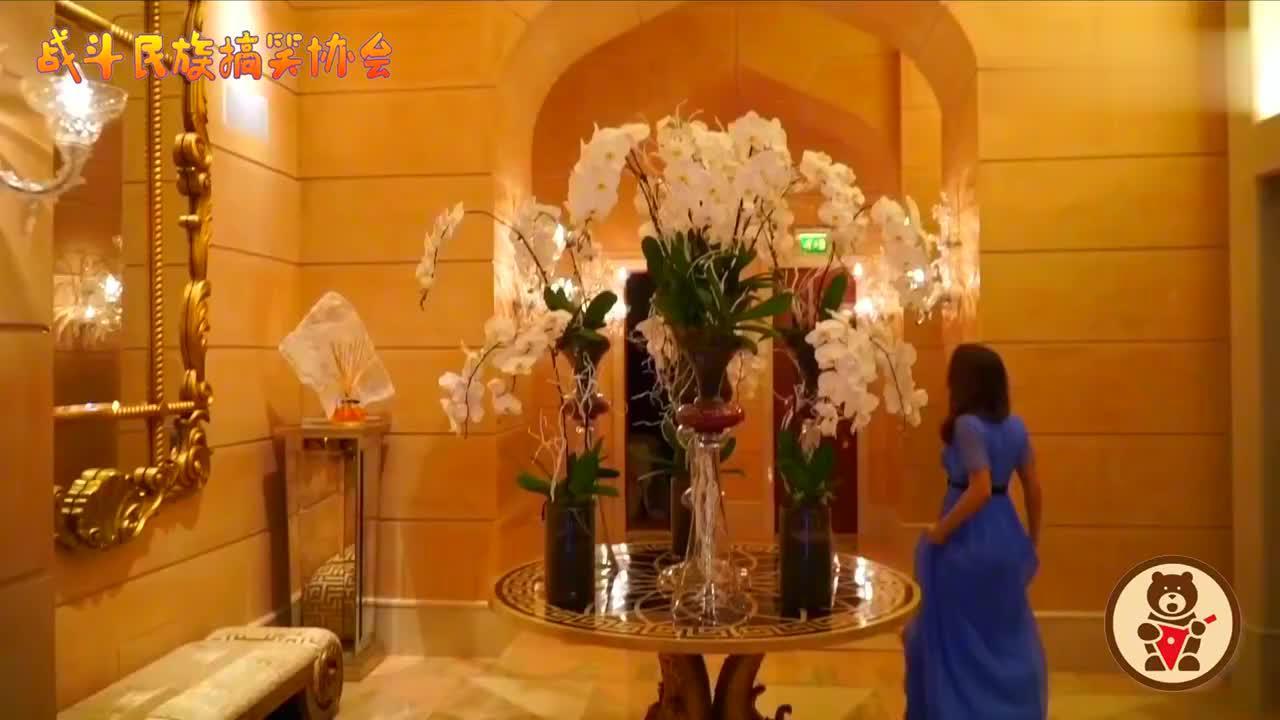 女孩第一次去迪拜旅游,刚到酒店就蒙了,眼睛都不知道往哪看