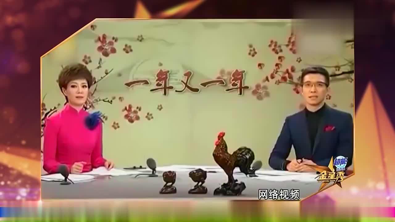 金星秀她是《中国诗词大会》冠军,金星看完视频直呼太棒了