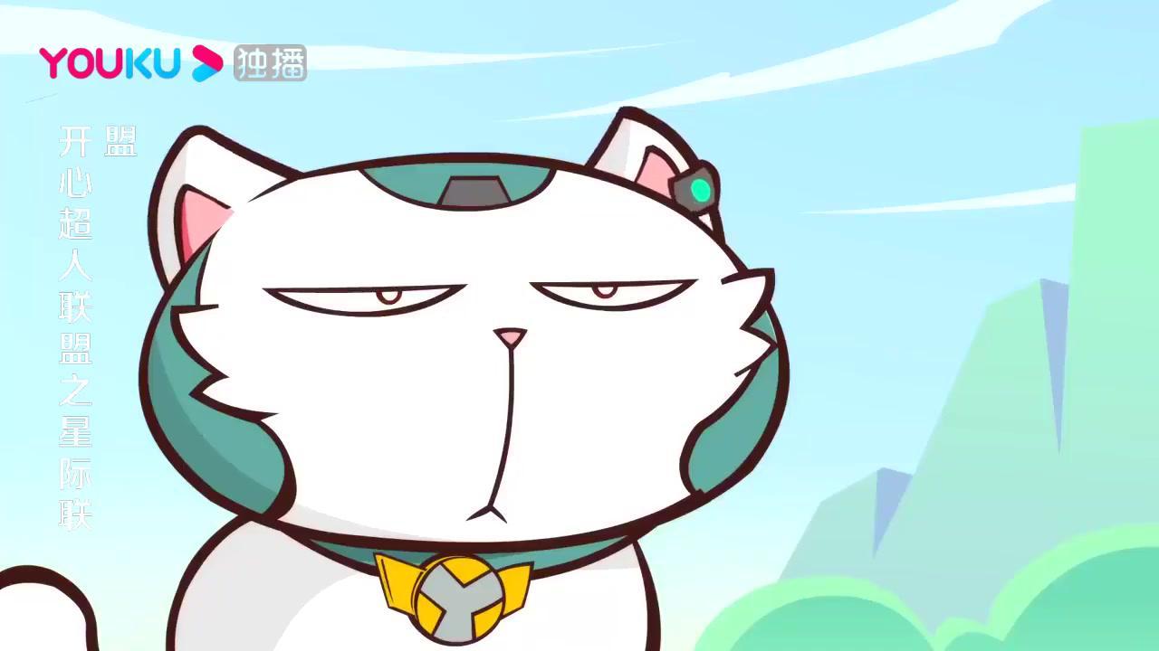 开心超人:白连发想回联盟宿舍,结果不但没进去还被宿管猫打一拳
