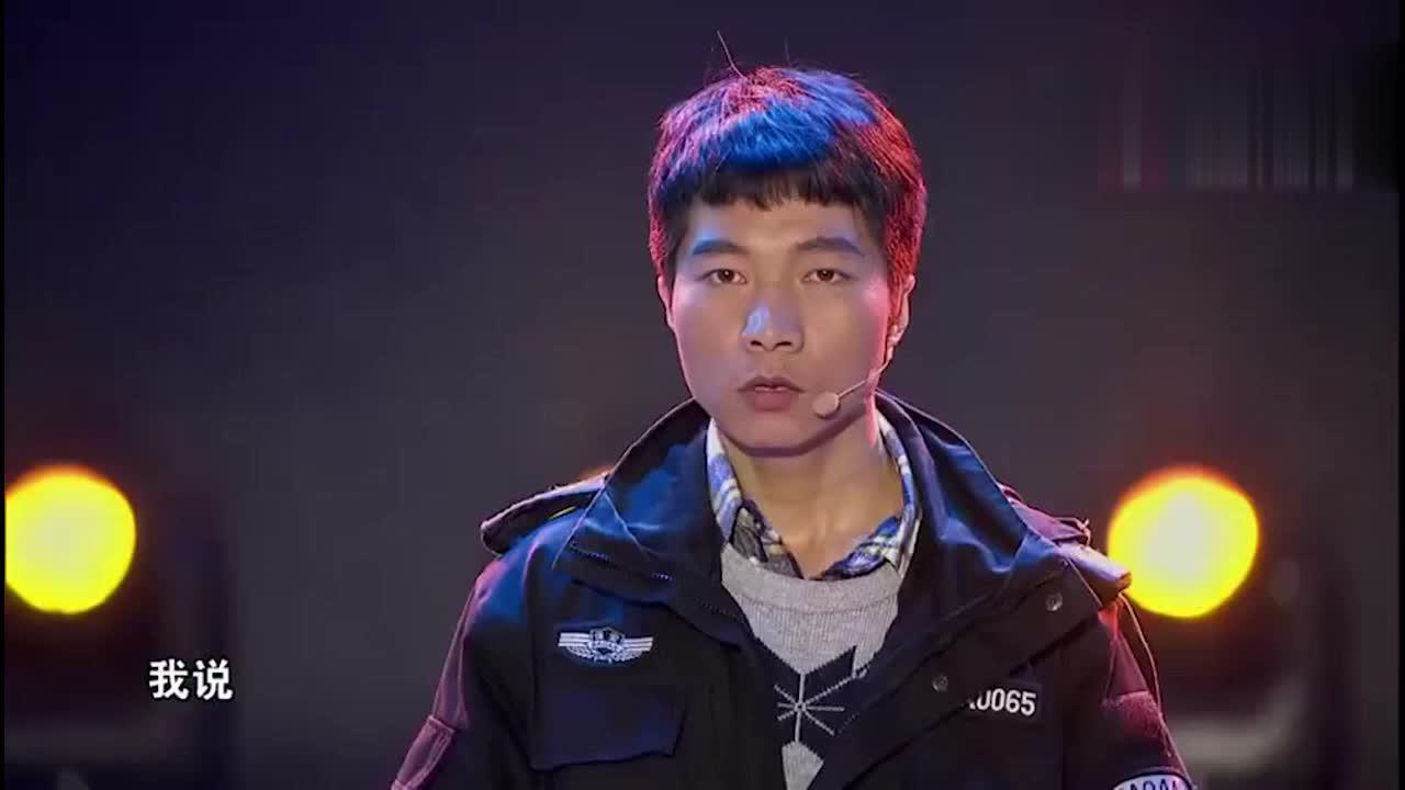 我看你有戏直言哥贾贵斌谈他对电影的理解和看法冯小刚许诺