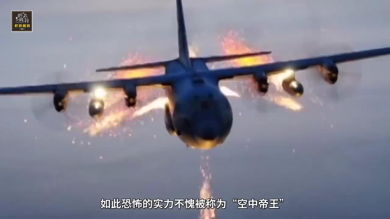 3分钟射3万枚炮弹,60吨空中帝王战机多猛?击毁1万辆坦克