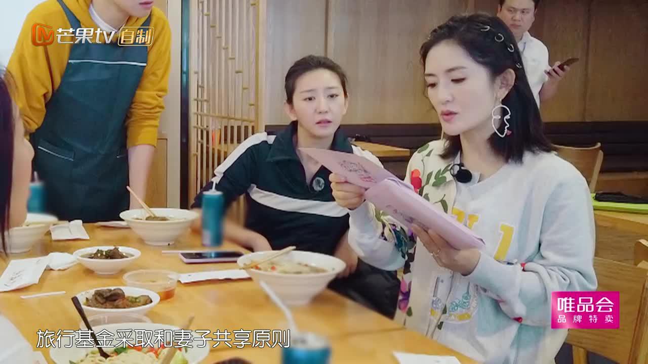 老公的浪漫旅行来了 杜江姜山丁子高凌潇肃要组团出游