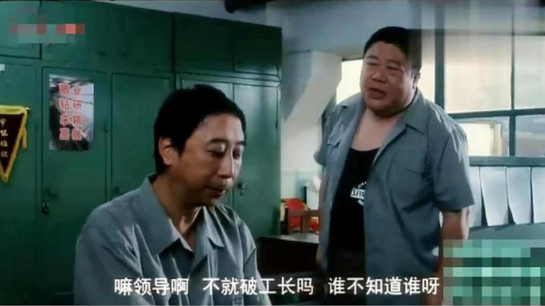 冯巩和刘金山凑一块不说相声可惜了,这段天津口音的段子全是包袱