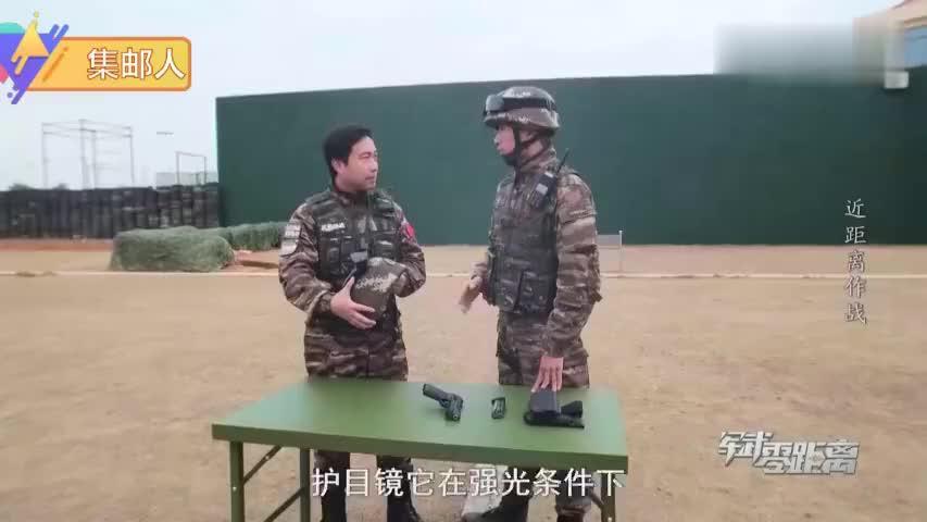 跟特战队员学习一下如何穿戴特战装具,防弹衣可防手枪弹