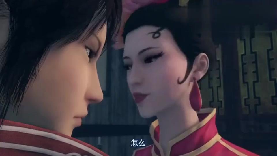 《画江湖之不良人》:她打了李星云