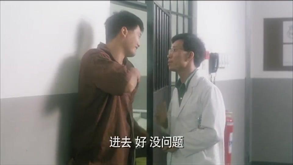 发哥在监狱待久了,和主管都成了老熟人,还能在监狱抽香烟