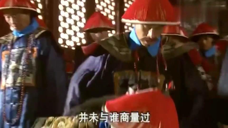 乾隆王朝:皇上破格提和珅为左侍郎,以钦差身份,查办王亶望一案