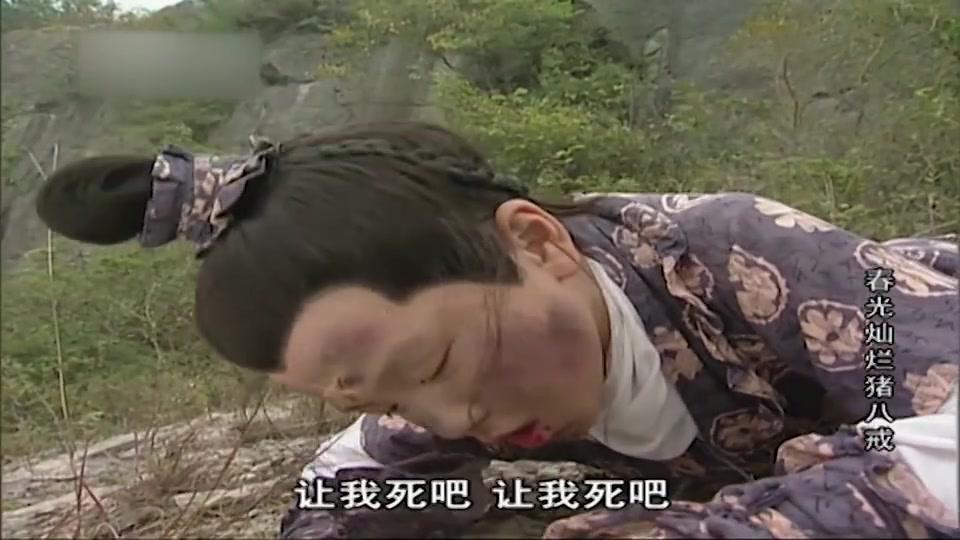 太白正想寻死,碰上从龙宫回来的八戒,两人相拥而泣