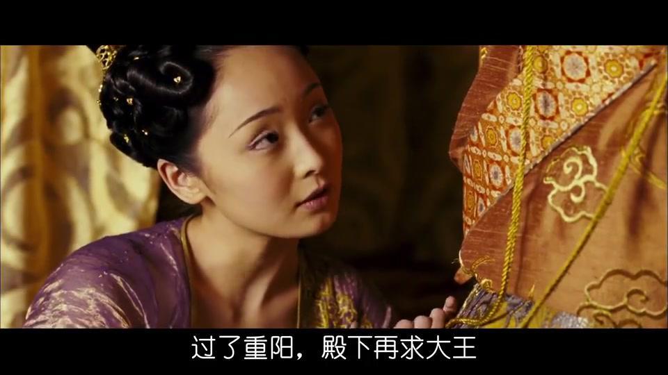 刘烨与宫女相爱,还约定要一起去青州,两人要远走高飞