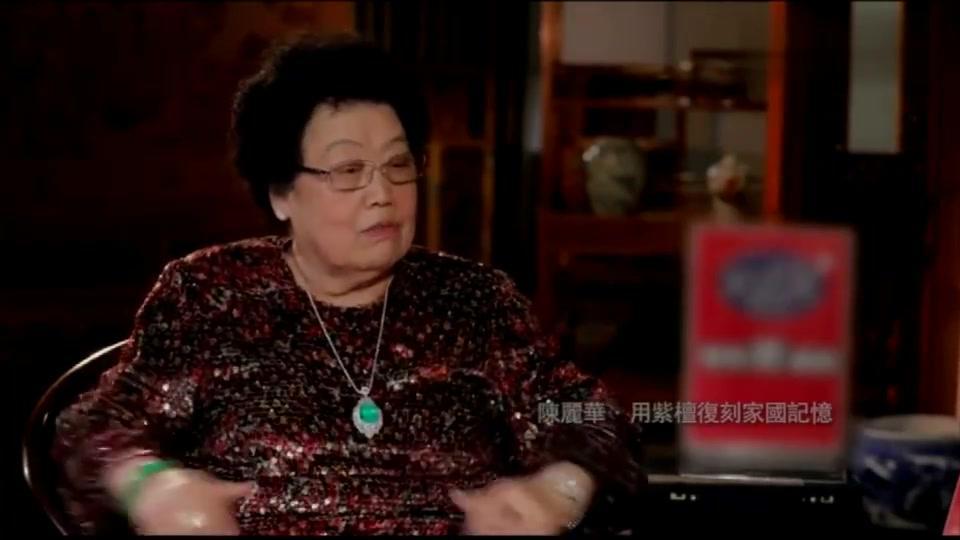 陈丽华:陈丽华家的保姆地位堪比女主人,零花钱都要向保姆要