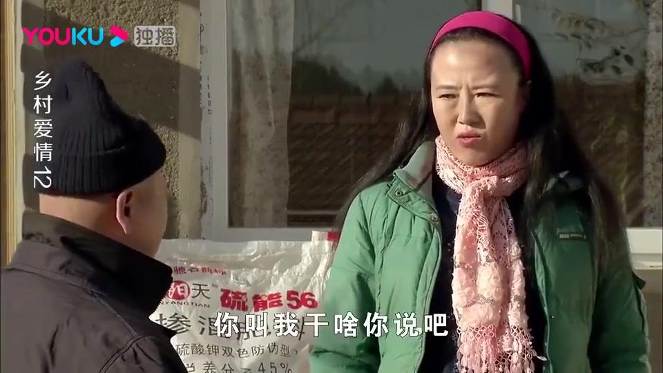 刘能超市为揽客,连媳妇都豁出去了,黑长直小细腰:欢迎光临!