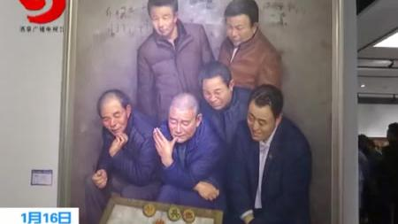 """第二届""""河西诗意""""酒泉市油画展展出"""
