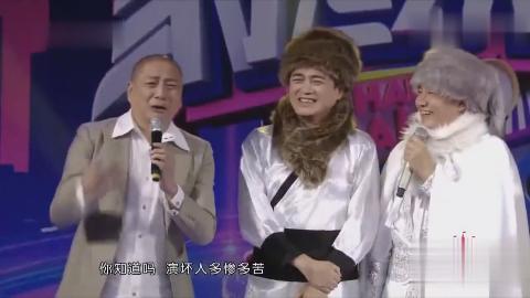 汤镇宗演唱《雪山飞狐》片头曲雪中情一群老戏骨为拉票方法用尽