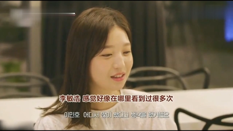 恋爱捕手韩国男星李敏浩出现金智妍看着满脸爱意太腻了
