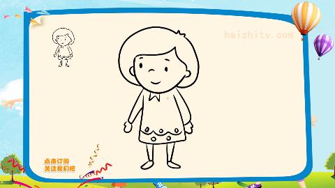 儿童节简笔画教程,如何画六一儿童节小朋友,海知简笔画大全