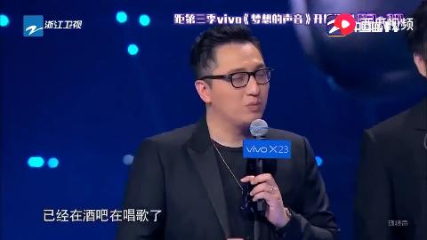 """听完胡彦斌的演唱王嘉尔直称""""好不开心""""华少与评审团产生争执"""
