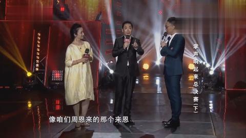 刘劲爆料女儿的取名方法与周恩来总理有关系 他与女儿共同追星