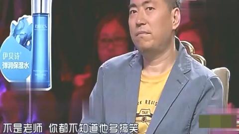 男生要女友赔偿100万分手费,涂磊:分手费好贵啊