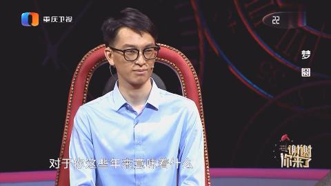 49岁阿姨特上进,通过努力考上研究生,涂磊:你还考博吗?