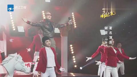 79岁谢贤骑白马帅气登场现场演唱一首《红日》惹众人尖叫