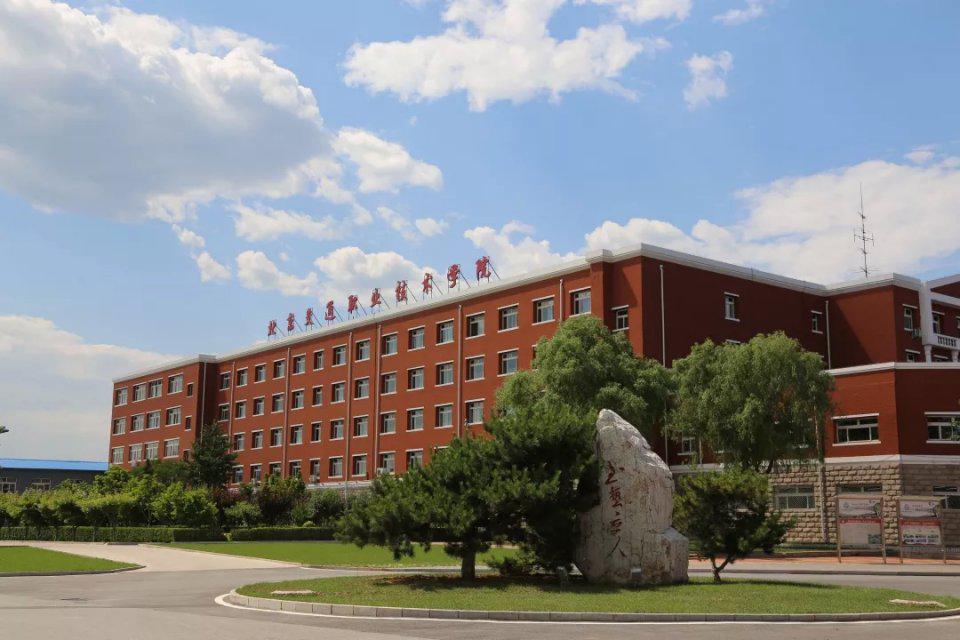 北京交通职业技术学院 2019年高职扩招专项招生简章