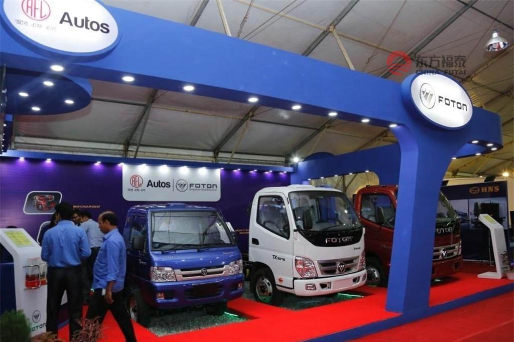 2020年孟加拉新能源电动车及摩托车展