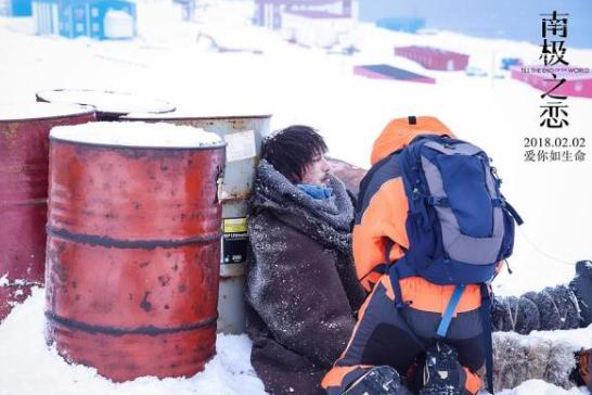 《南极之恋》 生活在俗世,幻想在隔世