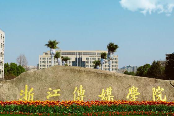 浙江聚疗校招在浙江传媒学院成功举行,将开展关爱自闭症患儿活动