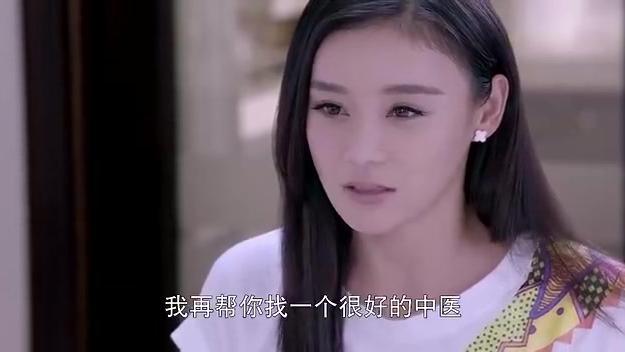 恋爱真美:钱小美假B超单放桌子,被徐梓琳看见,钱小美没有怀孕