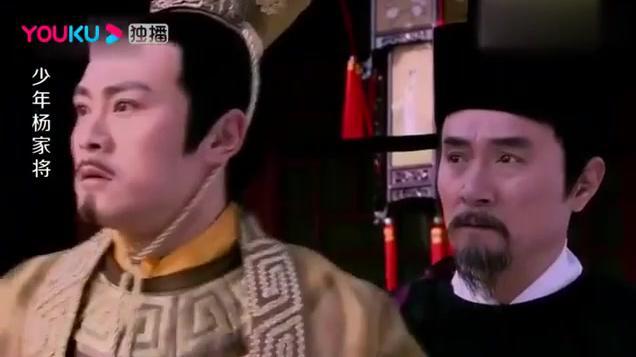 少年杨家将:送命题!杨业选择就皇上而不救八妹,这下有他受的!